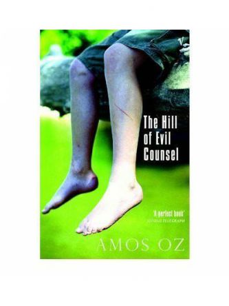 HILL OF EVIL COUNSEL