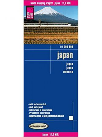 JAPAN WORLD MAPPING MAP