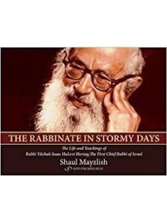 THE RABBINATE IN STORMY DAYS