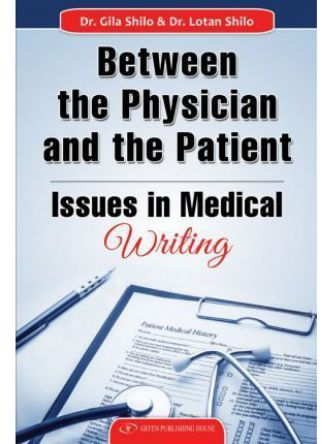 BETWEEN THE PHYSICIAN AND PATIENT