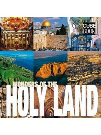 WONDERS OF THE HOLY LAND (CUBE) N/E